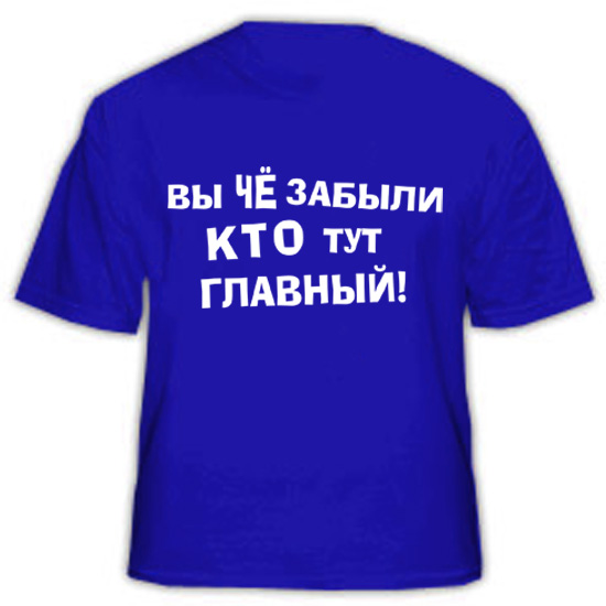 2 Comments.  Home. continue reading. магазин футболок с британским флагом.