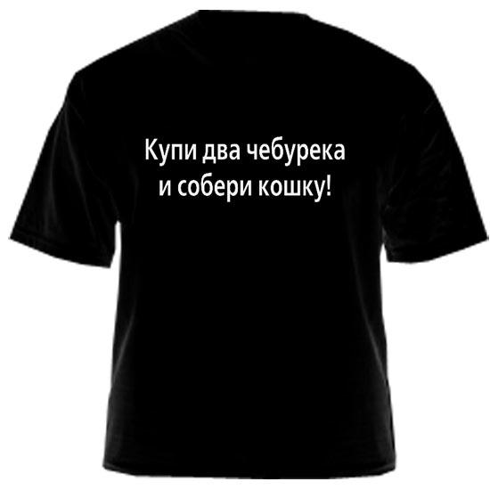 DENGER russian tourist - Podaro4ek29