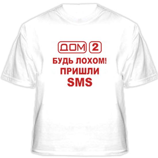 купить футболки ноггано 228.