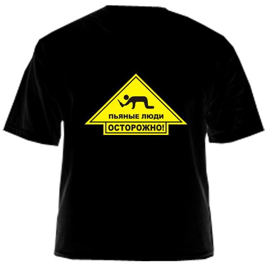 Где в питере можно купить футболки с 30 stm.